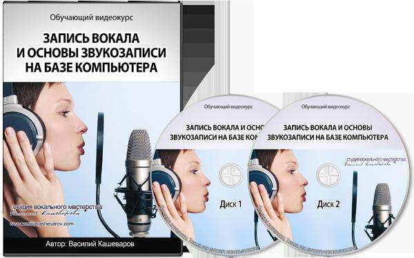 Как учиться петь в домашних условиях 104